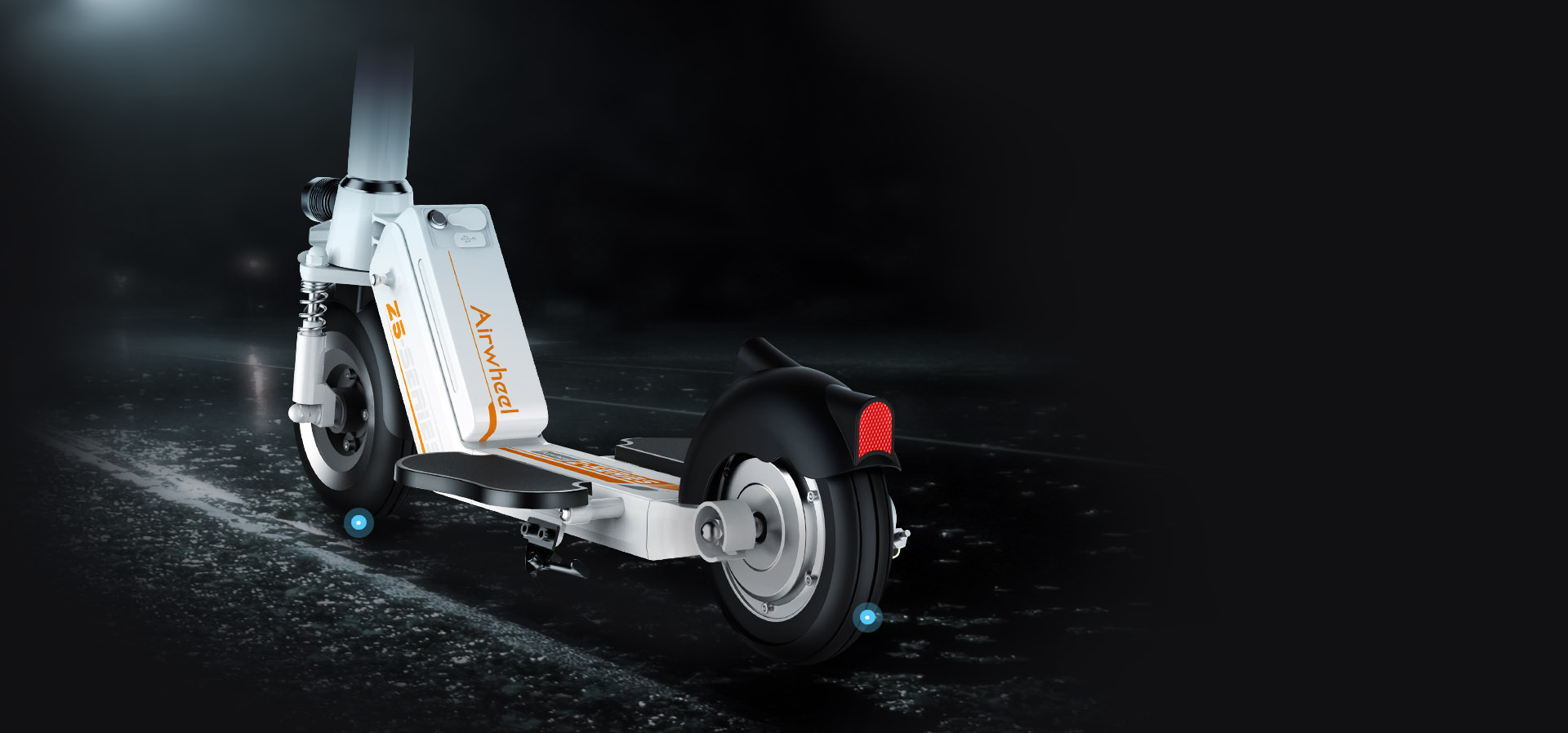 Z5 Airwheel